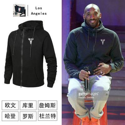 NBA科比纪念连帽拉链卫衣男长袖运动休闲纯色欧文詹姆斯开衫外套
