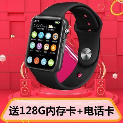 儿童电话手表插卡4G手机天才小学生触屏成人定位防水智能手表男女
