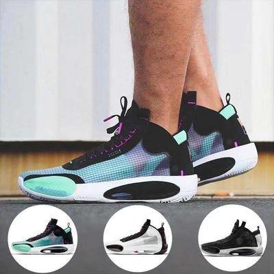 乔34代篮球鞋aj34中国年首发冰蓝郭艾伦黑白红男女实战气垫篮球鞋