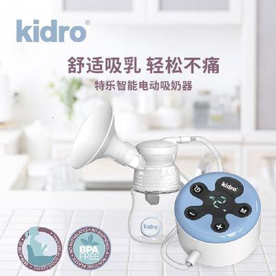 kidro特乐吸奶器静音按摩催乳吸奶便携式电动拔奶器无痛8档大力