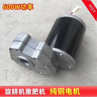 旋耕机电动施肥机12V电机 电源控制器调速器 不锈钢撒肥机肥料盒