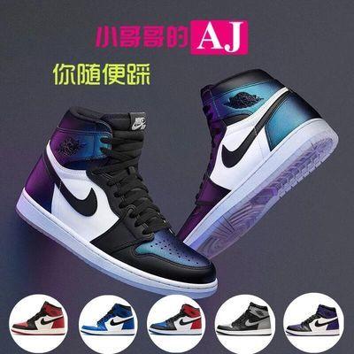 aj男鞋篮球鞋运动鞋高帮皮面板鞋潮流鞋时尚鞋aj1变色龙黑红脚趾