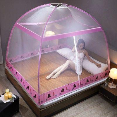 蒙古包蚊帐家用1.8米床免安装蚊帐打工学生宿舍上下铺用蚊帐1.2米
