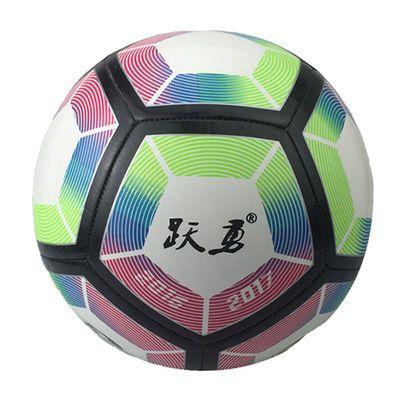 买一送七 跃勇机缝足球5号儿童英超欧冠西甲亚冠中成人男比赛用球
