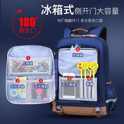 小学生书包男6-12岁大容量冰箱式开门多功能耐磨减负背包儿童书包