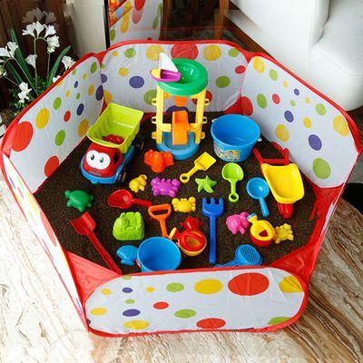 决明子玩具沙池套装海洋球池儿童沙子玩具沙滩沙漏车宝宝家用围栏