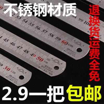 不锈钢尺加厚钢板尺15/30/50/100cm长铁尺子不锈钢直尺刻度1/2米