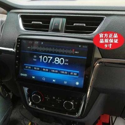 金杯x30L 安卓4G大屏导航官方正品行货 专车专用 无损安装