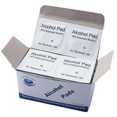 家用酒精棉片 一次性消毒棉片大号手机餐具耳洞首饰清洁擦片湿巾