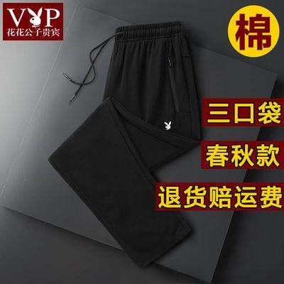 裤子男休闲百搭潮流束脚运动裤花花公子贵宾秋季跑步棉质春装长裤