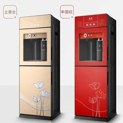 亏本冲量立式饮水机冷热两用双门办公室家用节能开水机茶吧机台式