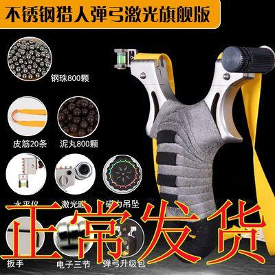 新款不锈钢水平仪弹弓扁皮快压免绑弹弓整体不锈钢红外线激光瞄