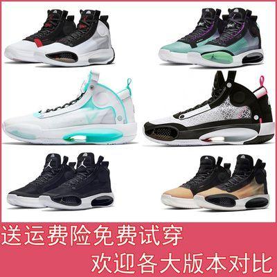 乔34代篮球鞋aj34郭艾伦新年首发冰蓝日食缕空蝉翼实战气垫篮球鞋