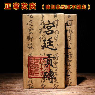 【10年陈500g宫廷熟茶砖】2009年云南普洱茶熟茶砖干仓茶叶老陈茶