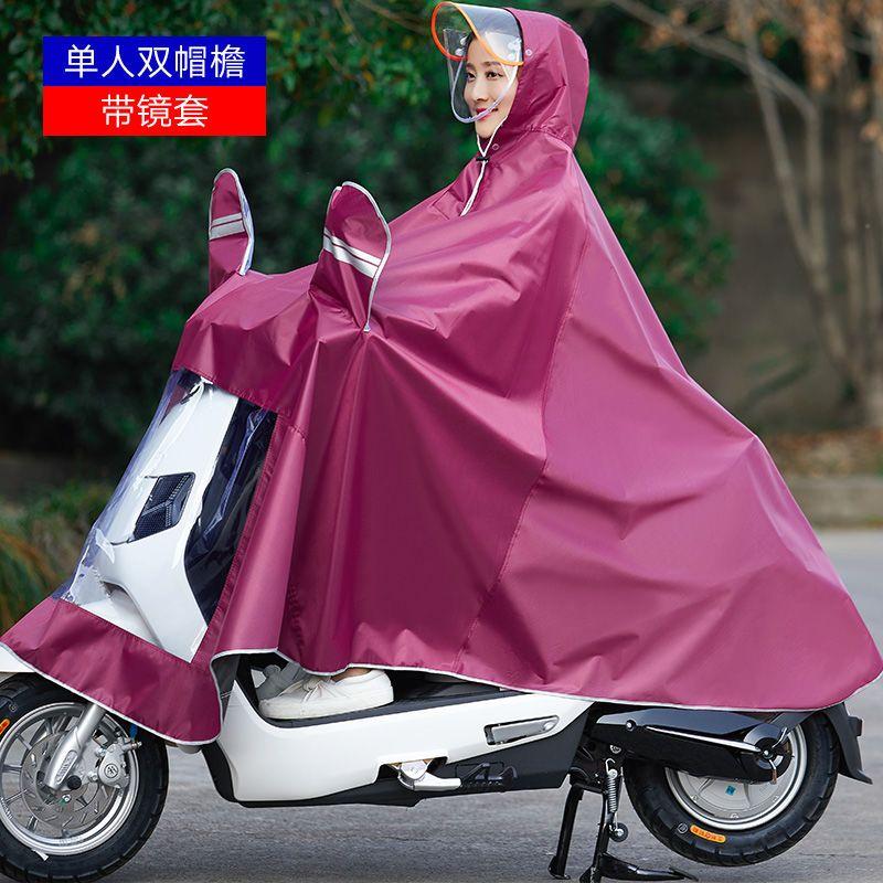 雨衣电动车摩托车遮脚雨披电瓶车双人单人天堂雁成人加大加厚男女