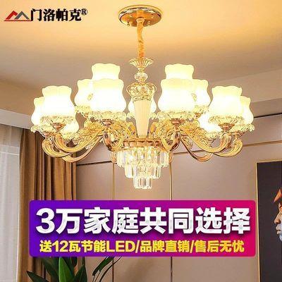 简欧式客厅吊灯现代简约饭厅餐厅卧室书房锌合金水晶灯饰灯具套餐
