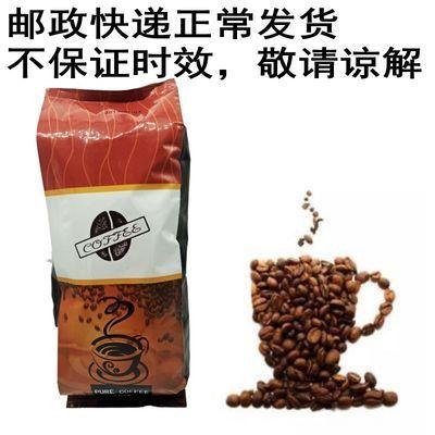 咖啡豆 进口阿拉比卡咖啡熟豆 中度烘焙意式纯咖啡豆可磨粉多规格
