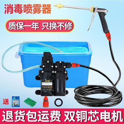 普兰迪12v家用洗车机220v高压洗车水枪便携洗车神器电动洗车水泵