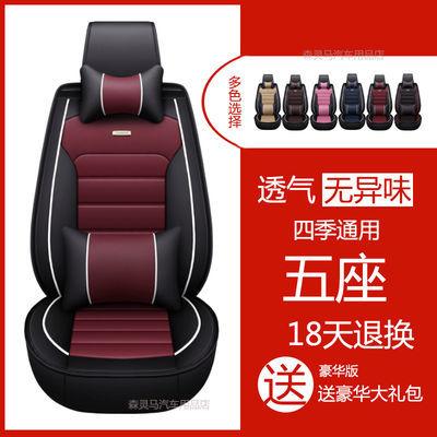 5D立体汽车坐垫四季通用全包围五座椅车垫丹尼皮耐磨透气皮革座垫