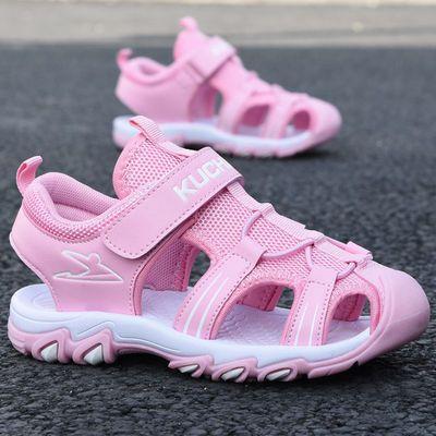 酷超儿童凉鞋2020夏季新款女童沙滩鞋软底防滑小女孩学生男童鞋子