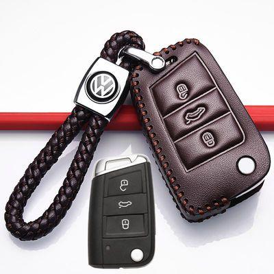2019款大众速腾专用真皮钥匙套2019款新速腾钥匙套全包车钥匙包扣