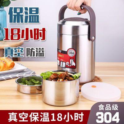 食品级304不锈钢真空保温饭盒3/2层保温桶学生成人大容量便当提锅