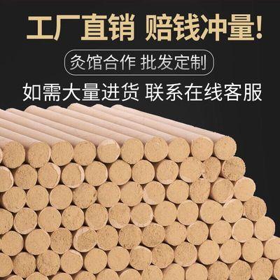 艾条艾柱消毒十年陈艾条纯艾绒艾灸条非无烟艾条家用艾草