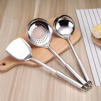 漏勺汤勺不锈钢锅铲炒菜铲子笊篱厨房用具加厚长柄厨具勺铲子套装