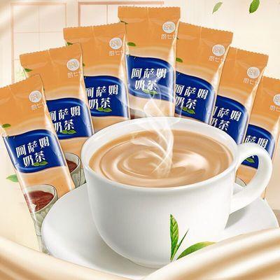 送奶茶】网红阿萨姆奶茶粉速溶奶茶粉原味珍珠奶茶粉5条20条30条