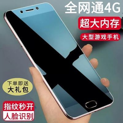 新品全网通4G手机指纹解锁双卡双待大屏学生便宜国产智能手机