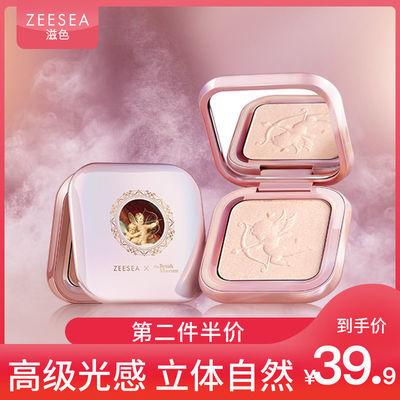 天使丘比特钻石高光ZEESEA滋色修容盘提亮立体珠光独角兽神仙闪粉