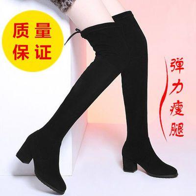 【质量保证】过膝显瘦长靴女鞋冬加绒弹力真皮长筒靴子粗跟高筒靴