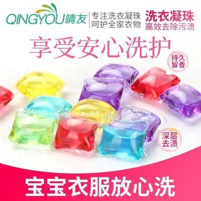 10-60颗洗衣凝珠香味持久留香网红浓缩�ㄠ�球抑菌洗衣液神器批发