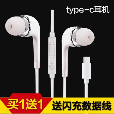 type-c耳机乐视2oppo小米6x8se9vivo华为p30mate20oppo坚果Pro2