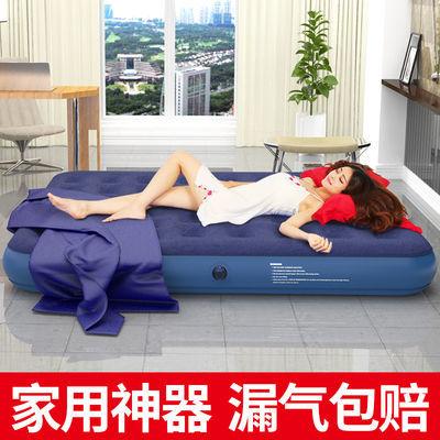 蜀丽康气垫床 充气床垫双人家用加大 单人折叠床垫加厚户外便携床