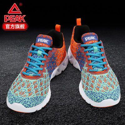 匹克运动鞋男2020春夏新款透气网鞋男士跑步鞋休闲鞋减震软底男鞋