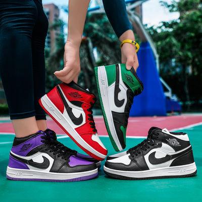 aj1男鞋子学生韩版潮流运动鞋春季新款空军一号情侣休闲高帮板鞋