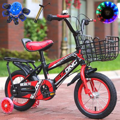 爆款送头盔儿童自行车3-5-6-7-8-10岁男孩单车12/14/16/18/20寸脚【3月8日发完】
