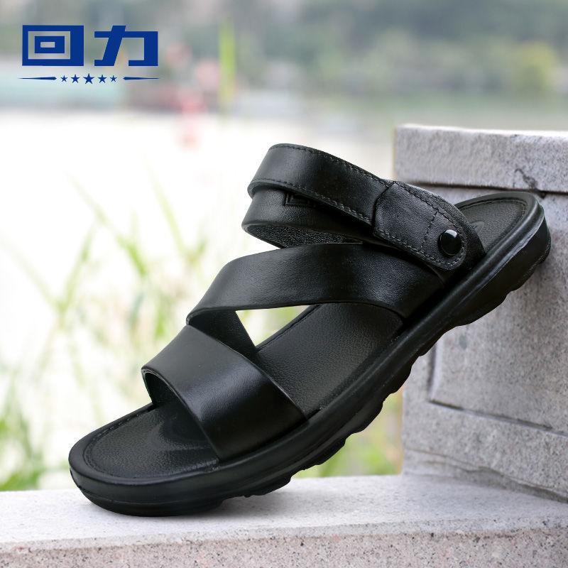 回力 男士 夏季新款EVA防滑凉鞋 17.91元包邮