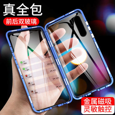 OPPOA91手机壳双面玻璃a91金属全包防摔磁吸玻璃保护套男女通用款