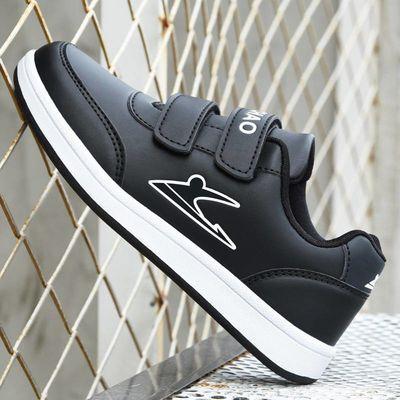 酷超童鞋2020秋款板鞋男童鞋子儿童运动鞋女童春季小白鞋时尚潮鞋