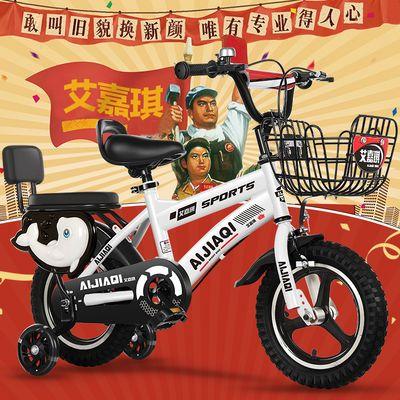 爆款新款儿童自行车2-3-4-5-6岁男女小孩脚踏车14寸16寸18寸小孩【3月8日发完】