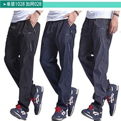 速干运动裤男夏季薄款直筒宽松学生春秋休闲长裤子涤纶加肥加大码