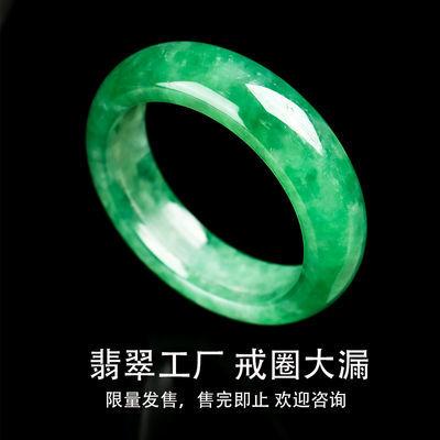 翡翠戒指圈板指环吊坠 满绿四会玉器a货满阳苹果绿男女通用赌神款
