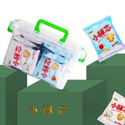 【亏本特惠】网红小蛋卷多口味休闲零食小吃注心整箱批发送收纳盒