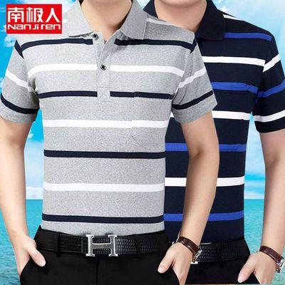 【抖音同款】南极人男装POLO衫翻领夏装短袖男装立领T恤条纹宽松