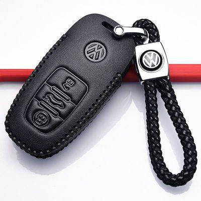 2019款大众辉昂钥匙套真皮16-19款专用大众辉昂2.0T一键启动汽车