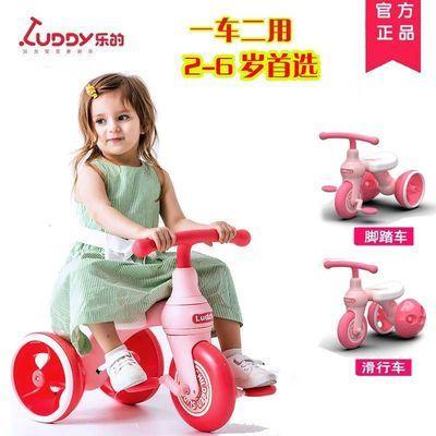 乐的儿童两用三轮车滑步 2-3-5岁宝宝脚踏单车男女孩童车自行车