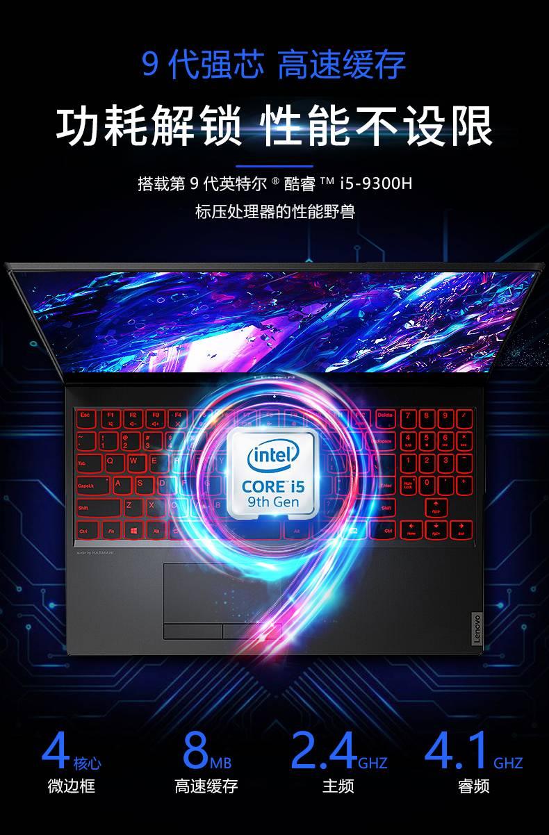 Lenovo 联想 拯救者Y7000 2019 15.6英寸 游戏本(i5-9300H、8GB、256GB+1TB、GTX1650 4G) 5399元包邮 买手党-买手聚集的地方