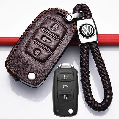 2019款大众桑塔纳钥匙套专用15-19款大众新桑塔纳钥匙套钥匙包